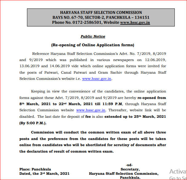 HSSC-Reopened-Online-Application